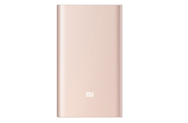 xiaomi-mi-power-bank-pro-10000mah-gold